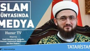 İslam Dünyasında Medya (Tataristan)