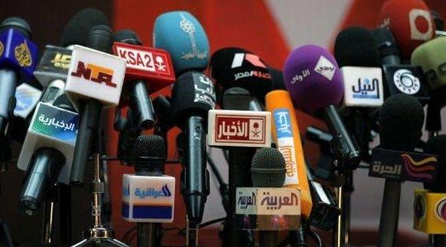 Medya vaizliğine sınırlama