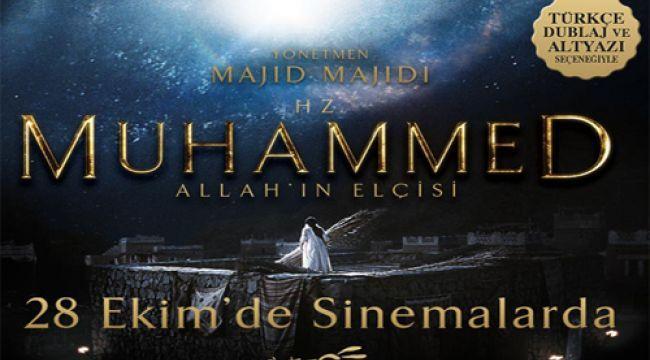 'Muhammed: Allah'ın Elçisi