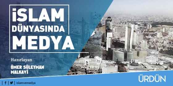 İslam Dünyasında Medya (Ürdün)
